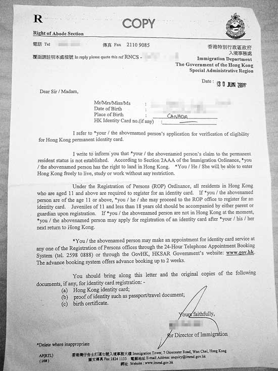A guide to the right of abode in hong kong hkid for abc cbc bbc hong kong formal rtl letter spiritdancerdesigns Gallery