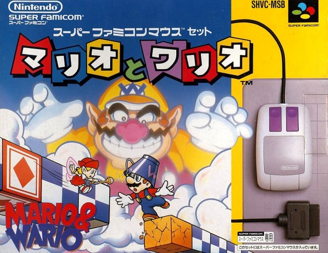Mario & Wario - Japanese Box Art